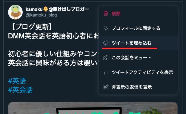 twitter-gamen2