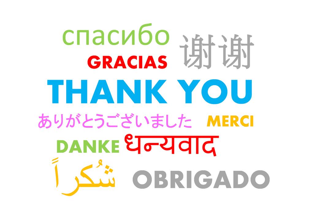 いろんな国のありがとう