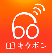 kikubon-icon