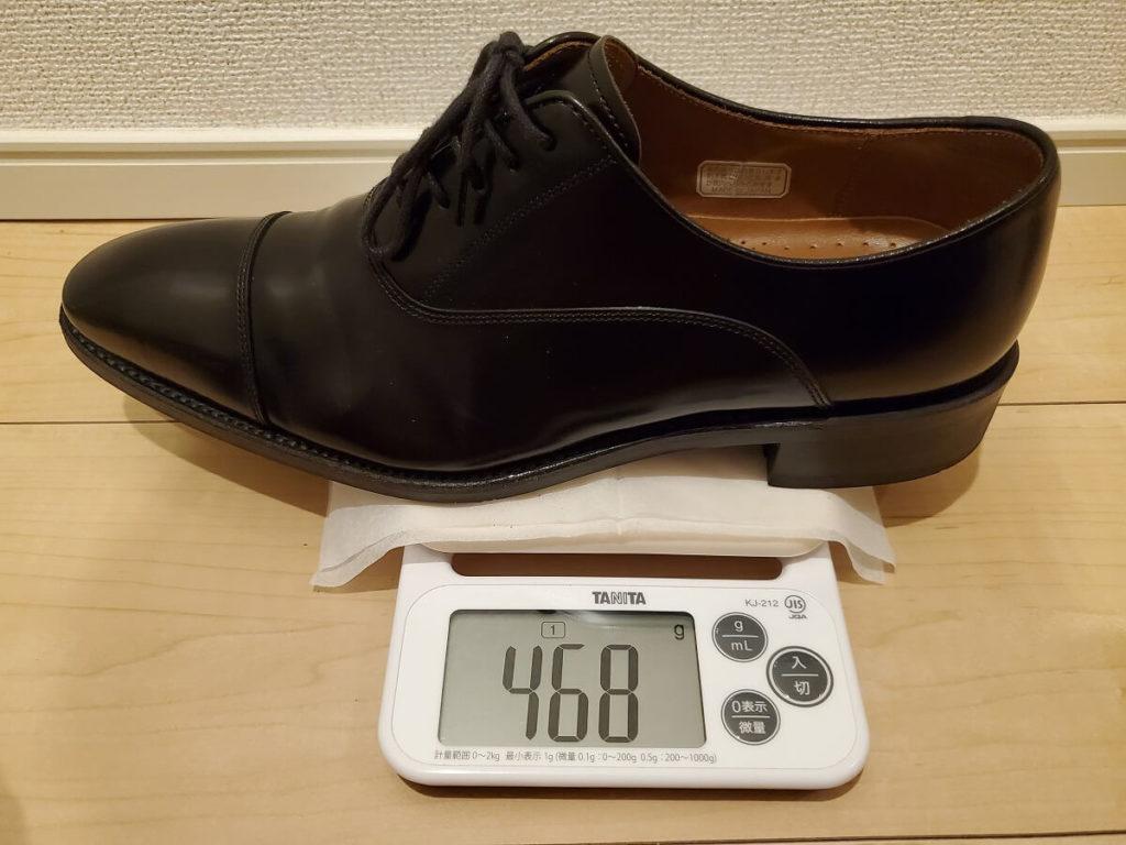 リーガルの革靴の重さ